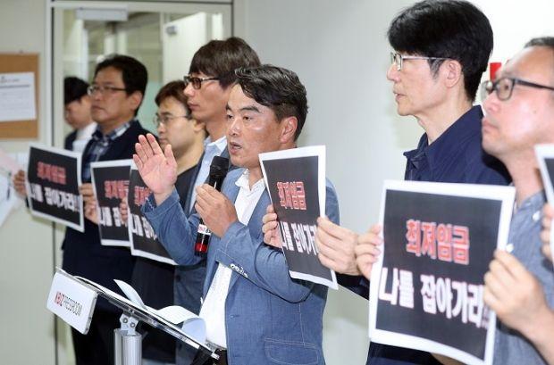 韓国人「韓国のコンビニ協会、再び最低賃金を上げるのなら全国同時休業すると宣言…対政府闘争を示唆」