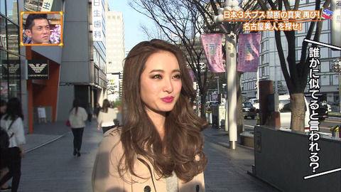 【朗報】ブスの名産地で有名な名古屋、実際には美人揃いだった