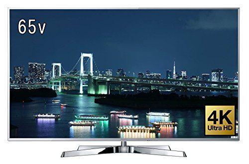 買ったばっかりの4K液晶テレビが割れて届いたンゴ・・・(※画像あり)