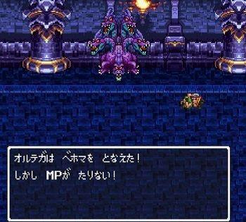 結局ドラクエで一番使う呪文はどれなんだよ!!