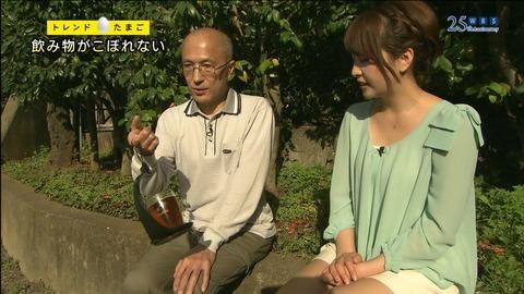 テレビ東京「トレたま」の相内優香アナのストッキング脚がヌレヌレでエロいと話題に