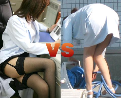 【職業対決】 1回だけ病院でセックスできるとしたら 女医 vs ナース どっち?