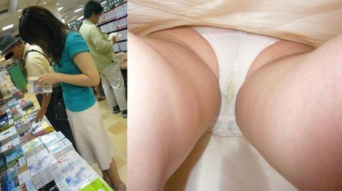 逆さ撮りしたら白いパンツだった女性ばかり集めてみた