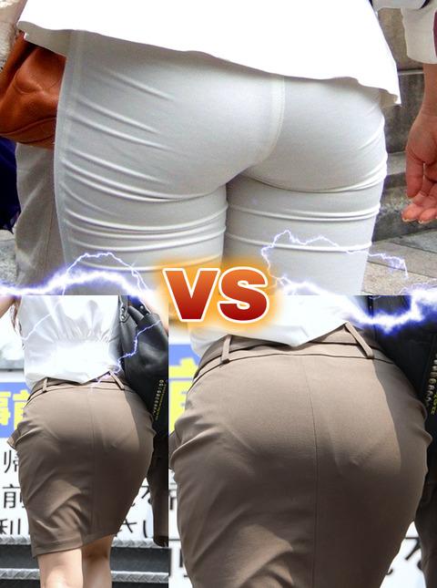 【フェチ対決】 お尻にピタッと吸い付いてる! より色気を感じるのは ピタパン vs ピタスカート どっち?