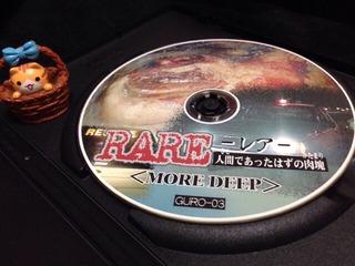 BAROQUE Grotesque Collection ③
