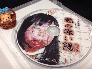 BAROQUE Grotesque Collection ⑥