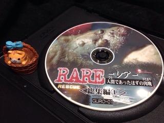 BAROQUE Grotesque Collection ①
