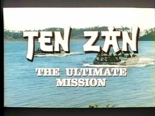 ten-zan2
