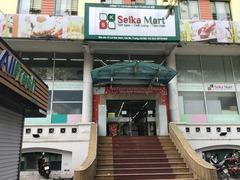 Seika