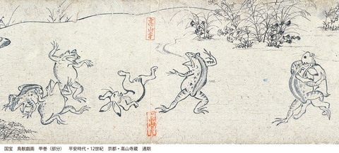 03_国宝 鳥獣戯画 甲巻(部分)_72dpi