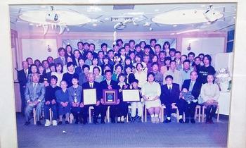 平成14年2002中日農業賞
