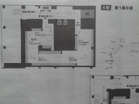 DSC02861