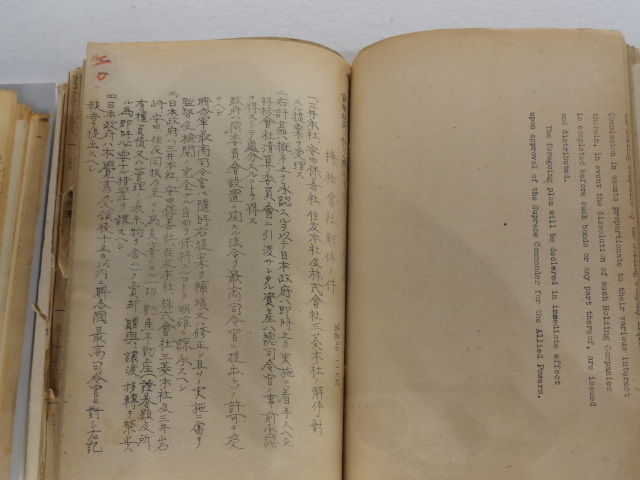 国立公文書館 : 良月(りょうげつ...