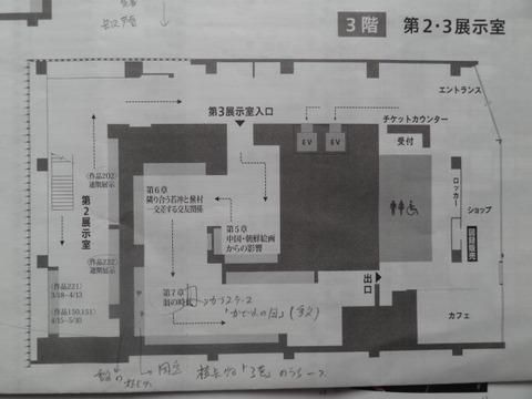 DSC02862