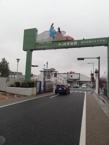 京都市街地~宇治 パーク&ライド : 良月(りょうげつ)の たび日記