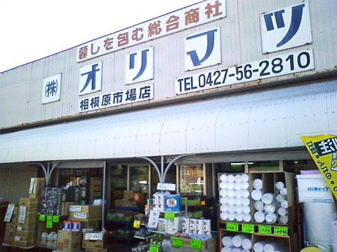 sagami_0811