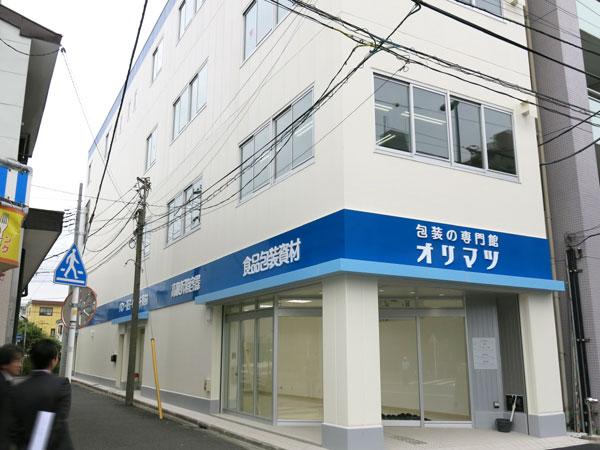 新装店舗(中央市場店)