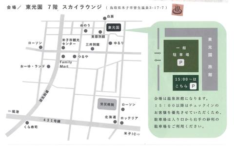 アート展 地図