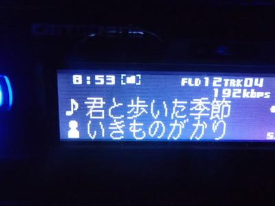 P2160001 (2)