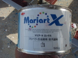 P7260255ペら塗料