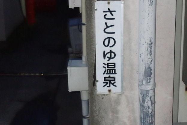 P4250126