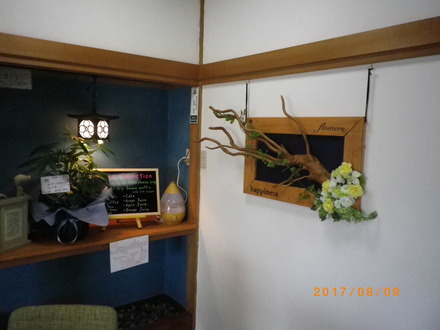 IMGP0050