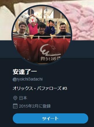 com_ryoichi3adachi