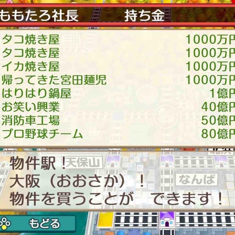 IMG_7399