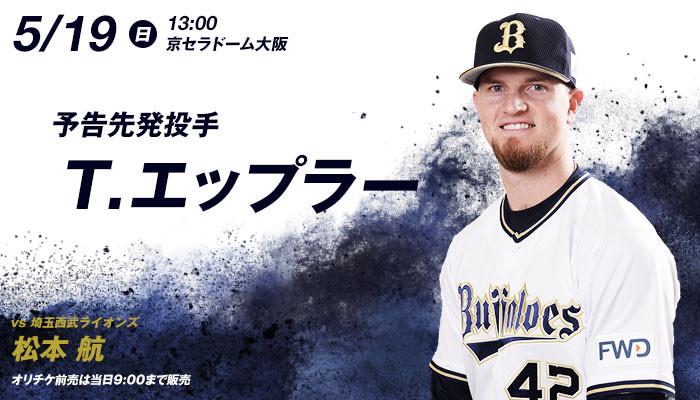 pitcher_0519