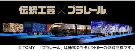 20171231-00000009-minkei-000-1-view