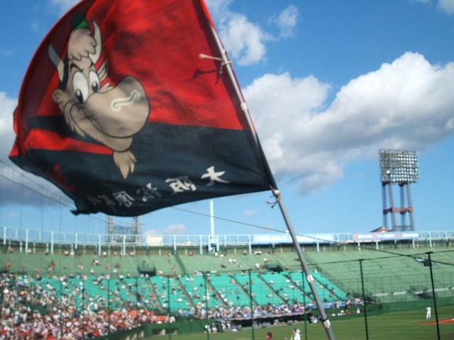 2004-0930-16-flag2