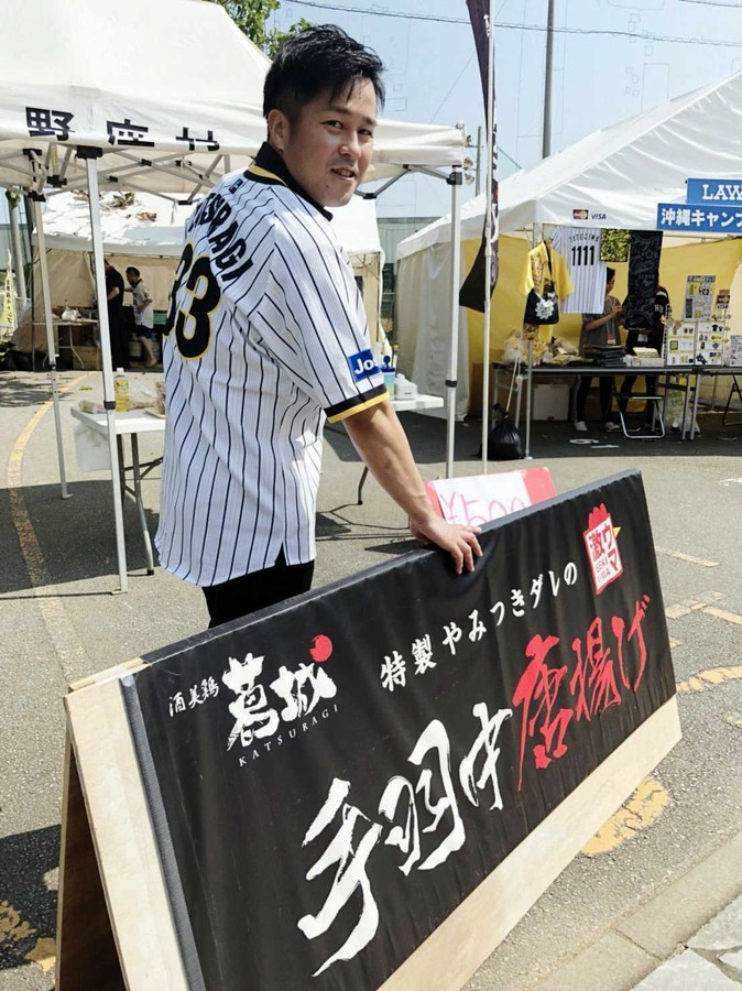 元オリックス・阪神の葛城、地鶏居酒屋成功で阪神金本監督も常連に…