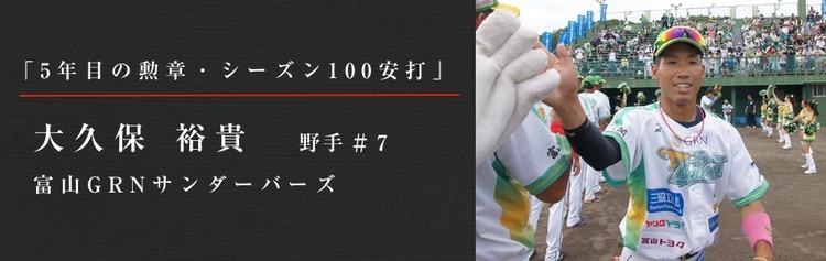 5_okubo_mv1