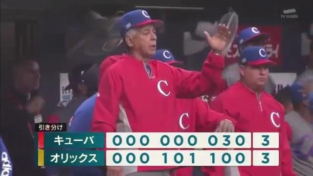 3.3 Bs3-3CUB 駿太猛打賞!Tはマルチ!伊藤は2打点と暴れ投げては松葉が3回無失点と躍動し強豪キューバ代表相手に大健闘!