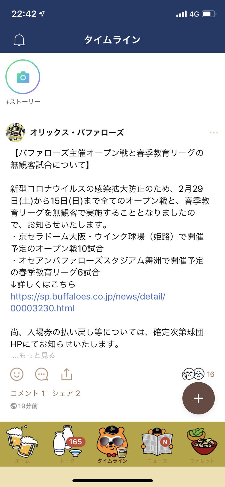 IMG_6383