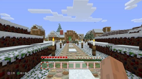 Minecraft_ PlayStation®4 Edition_20141225232959_R