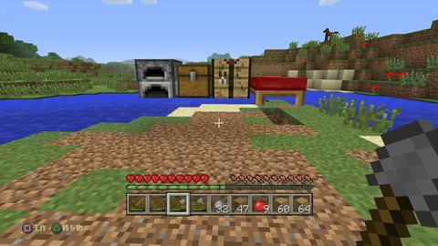 Minecraft_ PlayStation®4 Edition_20141225221826_R