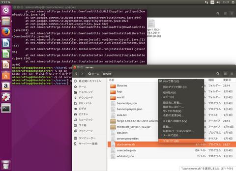 VirtualBox_UbuntuServer_06_09_2016_23_27_33