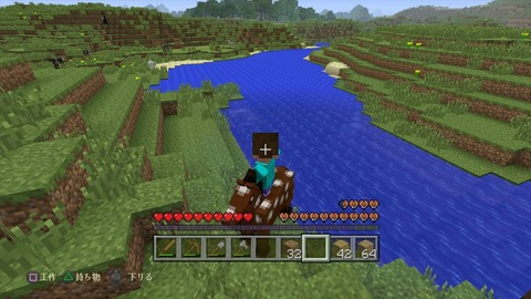 Minecraft_ PlayStation®4 Edition_20141225222910_R