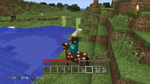 Minecraft_ PlayStation®4 Edition_20141225222918_R