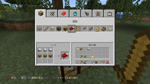 Minecraft_ PlayStation®4 Edition_20141225214336_R