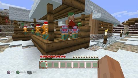Minecraft_ PlayStation®4 Edition_20141225233248_R