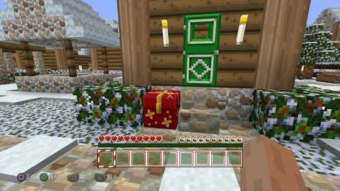 Minecraft_ PlayStation®4 Edition_20141225233015_R