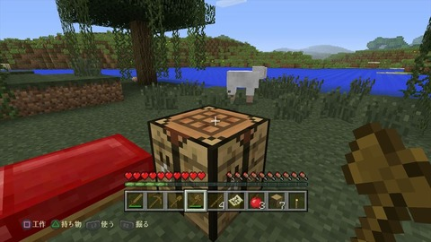 Minecraft_ PlayStation®4 Edition_20141225214453_R
