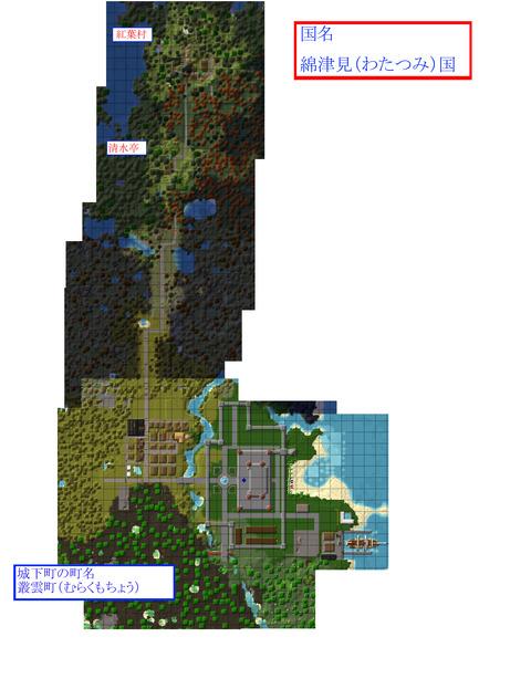 world_map20131109