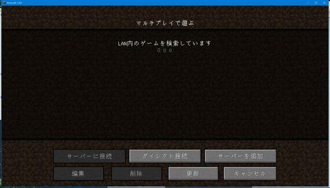 WS000039_R