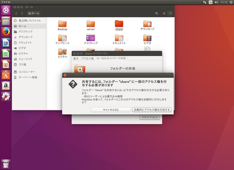 VirtualBox_UbuntuServer_06_09_2016_21_15_21