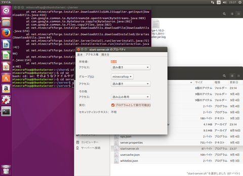 VirtualBox_UbuntuServer_06_09_2016_23_27_46