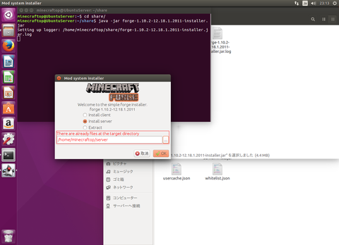 VirtualBox_UbuntuServer_06_09_2016_23_13_53