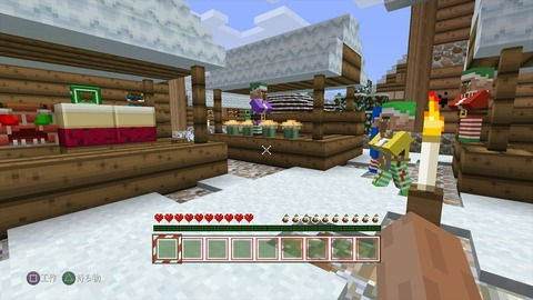 Minecraft_ PlayStation®4 Edition_20141225233238_R